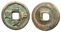 Ancient Coins - H16.136.  Northern Song Dynasty, Emperor Ren Zong, 1022 - 1063 AD