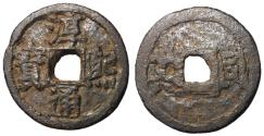 Ancient Coins - H17.308.  Southern Song Dynasty, Emperor Xiao Zong, 1163 - 1190 AD, Iron Two Cash, Year 16