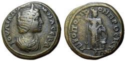 Ancient Coins - Julia Domna, 193 - 211 AD, AE23 of Nicopolis, Athena