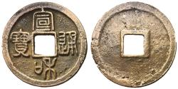 Ancient Coins - H16.475  Northern Song Dynasty, Emperor Hui Zong, 1101 - 1125 AD, Choice EF