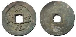 Ancient Coins - H16.393.  Northern Song Dynasty, Emperor Hui Zong, 1101 - 1125 AD, AE Two Cash