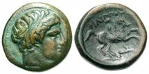 Ancient Coins - Kings of Macedonia, Philip II, 359 - 336 BC, Apollo & Horseman