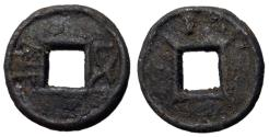 Ancient Coins - Liang Dynasty, Emperor Wu Di, 523 - 549 AD, Iron Five Zhu with Reverse Rays