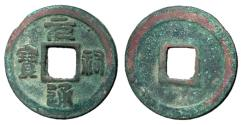 Ancient Coins - H16.261.  Northern Song Dynasty, Emperor Zhe Zong, 1086 - 1100 AD