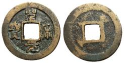 Ancient Coins - H16.354.  Northern Song Dynasty, Emperor Hui Zong, 1101 - 1125 AD