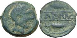 Ancient Coins - Spain, Carmo, Early 1st Century BC