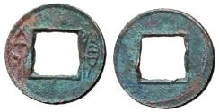 Ancient Coins - H9.37.  Xin Dynasty, Emperor Wang Mang, 7 - 23 AD, AE Five Zhu, 3rd Monetary Reform