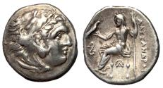 Ancient Coins - Kings of Macedonia, Philip III, 323 - 317 BC, Silver Drachm, Lampsakos Mint