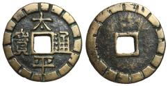 Ancient Coins - Northern Song Gaming Token, Tai Zong Type, 10th Century AD