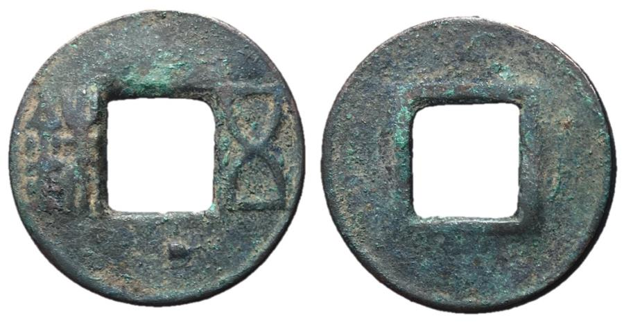 Ancient Coins - Eastern Han Dynasty, Private Issues, 146 - 190 AD, AE Five Zhu, Pellet Below Wu