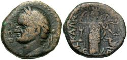 Ancient Coins - Vespasian, 69 - 79 AD, AE24, Judaea, Ascalon
