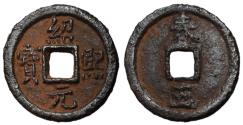 Ancient Coins - H17.351.  Southern Song Dynasty, Emperor Guang Zong, 1190 - 1194 AD, Iron Two Cash, Year 5