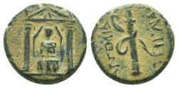Ancient Coins - Pamphylia, Perge, 50 - 30 BC, AE17