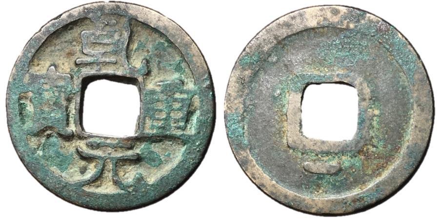 Ancient Coins - H14.116.  Tang Dynasty, Emperor Su Zong, 756 - 762 AD
