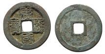 Ancient Coins - H15.80.  Southern Tang Dynasty, Emperor Yuan Zu, 943 - 961 AD