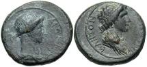 Ancient Coins - Mysia, Pergamum, Pseudo-Autonomous, Claudius to Nero, 41 - 68 AD
