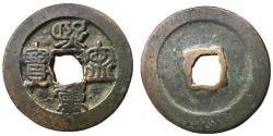 Ancient Coins - H16.194.  Northern Song Dynasty, Emperor Shen Zong, 1068 - 1085 AD, AE Two Cash