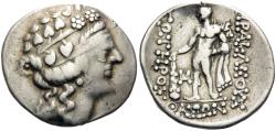 Ancient Coins - Danubian Celts, 2nd Century BC, Silver Tetradrachm