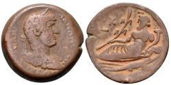 Ancient Coins - Hadrian, 117 - 138 AD, Drachm of Alexandria, Nilus Reclining