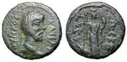 Ancient Coins - Lucius Verus, 161 - 169 AD, Very Rare Gaza in Judaea