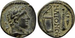 Ancient Coins - Maeonia, Reign of Hadrian, 117 - 138 AD, AE Hemiassarion, Rare & Finest Known near UNC
