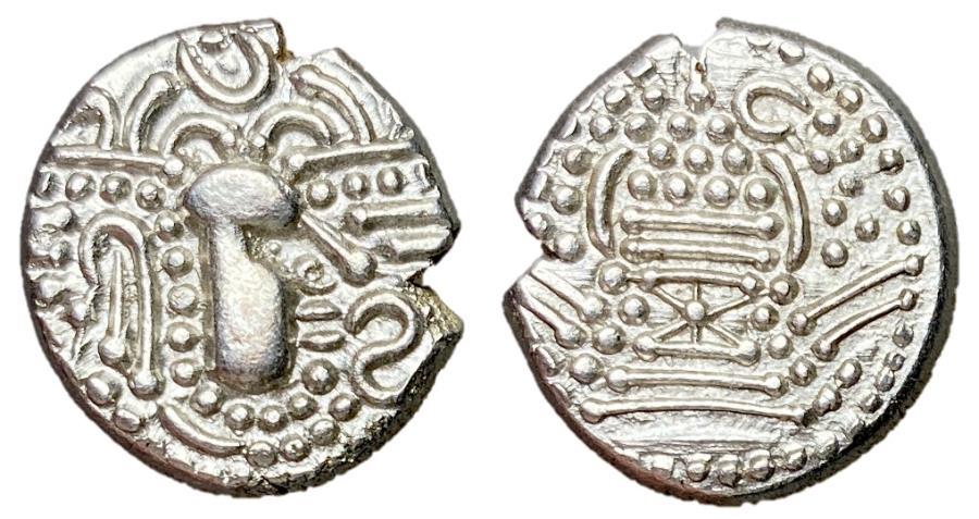 Ancient Coins - Indo-Sassanian, 'Gadhaiya Paisa', 11th Century AD, Silver Drachm, Ch. UNC