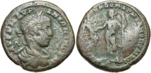 Ancient Coins - Elagabalus, 218 - 222 AD, AE26, Marcianopolis, Dionysos
