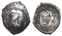 Ancient Coins - Arabia Felix, Himyarites & Sabaeans, Shamnar Yuhan'am, 125 - 150 AD, Silver Quinarius
