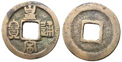 Ancient Coins - H16.93.  Northern Song Dynasty, Emperor Ren Zong, 1022 - 1063 AD, Seal Script