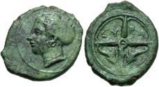 Ancient Coins - Sicily, Syracuse, Second Democracy, 466 - 405 BC, Hemilitron, Wonderful Patina