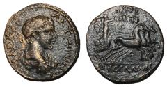 Ancient Coins - Caracalla, 198 - 217 AD, Triassarion of Thessaly, Koinon, Victory in Triga