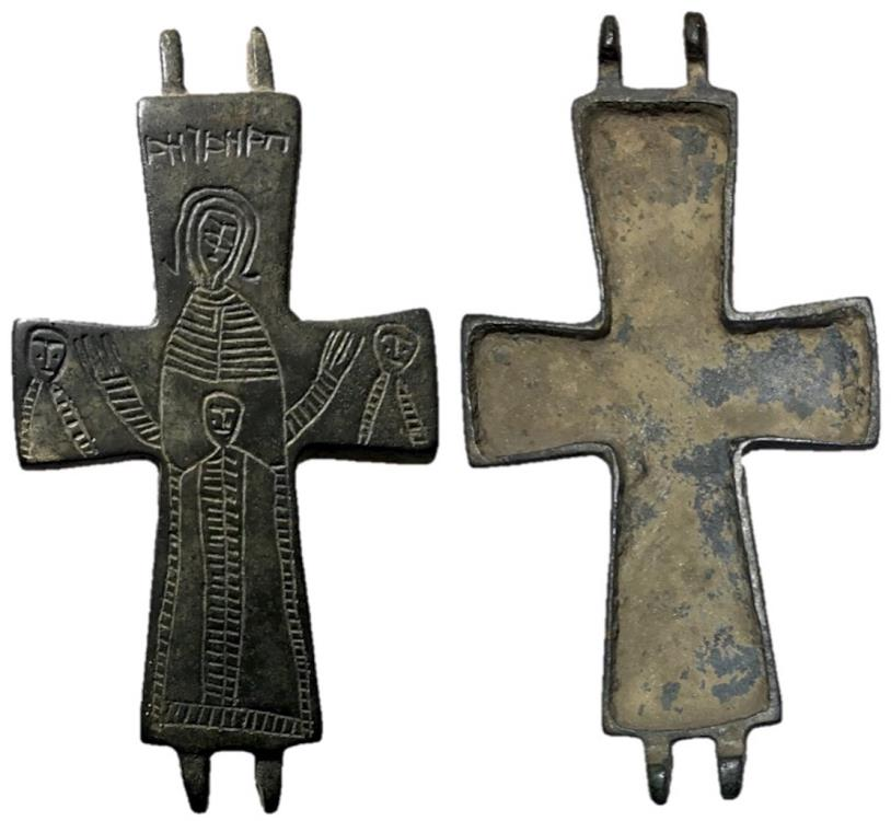Ancient Coins - Byzantine Christian Pectoral Reliquary Cross, 8th - 9th Century AD, Depicting the Virgin Mary