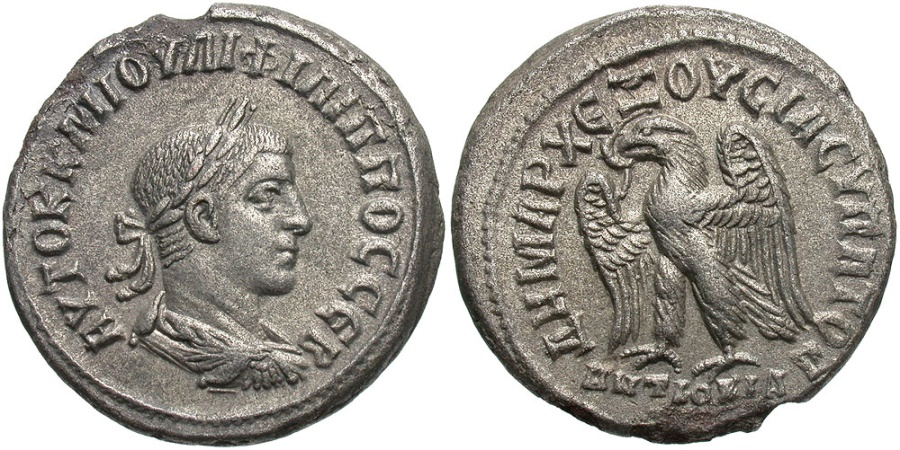 Ancient Coins - Philip II, 247 - 249 AD, Syria, Seleucis & Pieria, Antioch Tetradrachm