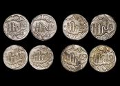 "World Coins - British India, Princely States, Banswara, Lakshman Singh, struck c.1870 CE onwards,  Silver ""Nazarana"" or Gift Rupees, EF, KM23, a lot of (4) coins"