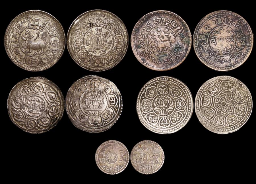 World Coins - Nepal and Tibet, C19th-C20th, Mixed Silver and Bronze, VF-AU, a lot of (5) coins
