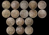 World Coins - China, Empire, Hupeh Province, 10 Cash, issued 1902-05,KMY# 122 (8), VF, a lot of (8) coins