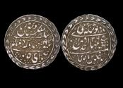 World Coins - British India, Princely States, Jaipur, Madho Singh II, Silver Nazarana Rupee, EF, a lot of (1) coin