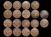 World Coins - China, Empire, Hupeh Province, 10 Cash, issued 1902-05,KMY# 122 (9), VF, a lot of (9) coins