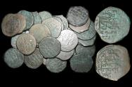 Ancient Coins - Persia, Pishkinid of Ahar (Azrebaijan), vassals of the Ildegizid Uzbek (c.1186-1216 CE), Large Copper Dirhams, a lot of (33) coins