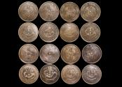 World Coins - China, Empire, Hupeh Province, 10 Cash, issued 1902-05,KMY# 120 (8), VF, a lot of (8) coins