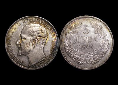 World Coins - Kingdom of Bulgaria, Ferdinand I (1887-1908), Silver 5 Leva, dated 1894