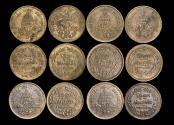 World Coins - Thailand, Rama V (1868-1910), Copper 1/2 Att, KM 17 (6), a lot of (6) coins