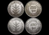 World Coins - Palestine, British India, Silver 100 Mils, dated 1935 (1), 1939 (1), KM 7, AU, a lot of (2) coins