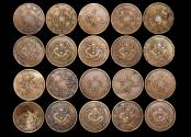 World Coins - China, Chihli Province, 'Pei-Yang', 10 Cash, issued 1906, KMY# 67 (10), VF, a lot of (10) coins
