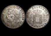 World Coins - Portuguese India, Luiz I (1861-1889), Silver Rupia, 1881, KM312, AU, a lot of (1) coin