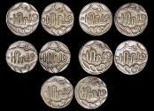 "World Coins - British India, Princely States, Banswara, Lakshman Singh, struck c.1870 CE onwards,  Silver ""Nazarana"" or Gift Rupees, EF, KM23, a lot of (5) coins"