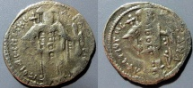 Ancient Coins - rare Byzantine silver - Andronicus II & Michael IX, light basilikon, 1295-1320 AD