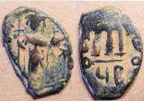 Ancient Coins - Arab-Byzantine, Umayyad Caliphate, imitating Constans II type 680s AD