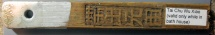 World Coins - Chinese bamboo wooden tally token - emergency money!