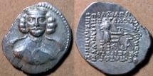 Ancient Coins - Kings of Parthia, AR drachm, Phraates III, 70-58 BC - rare!!